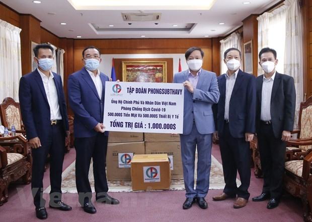 ក្រុមហ៊ុនសាជីវកម្ម Phongsubthavy Group (ឡាវ) បរិច្ចាគថវិកានិងសម្ភារៈបិរក្ខាពេទ្យដែលមានតម្លៃ ១ លានដុល្លារដល់មូលនិធិបង្កានិងទប់ស្កាត់ជំងឺកូវីដ១៩របស់ប្រទ